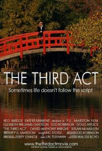 The Third Act / The Third Act (2012)