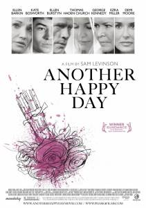Родственнички / Another Happy Day (2011)