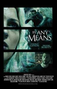 By Any Means / By Any Means (2016)