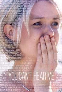You Can't Hear Me / You Can't Hear Me (2016)